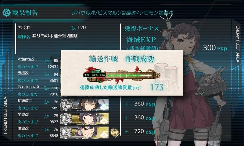 f:id:tikuwa_ore:20210612213303j:plain