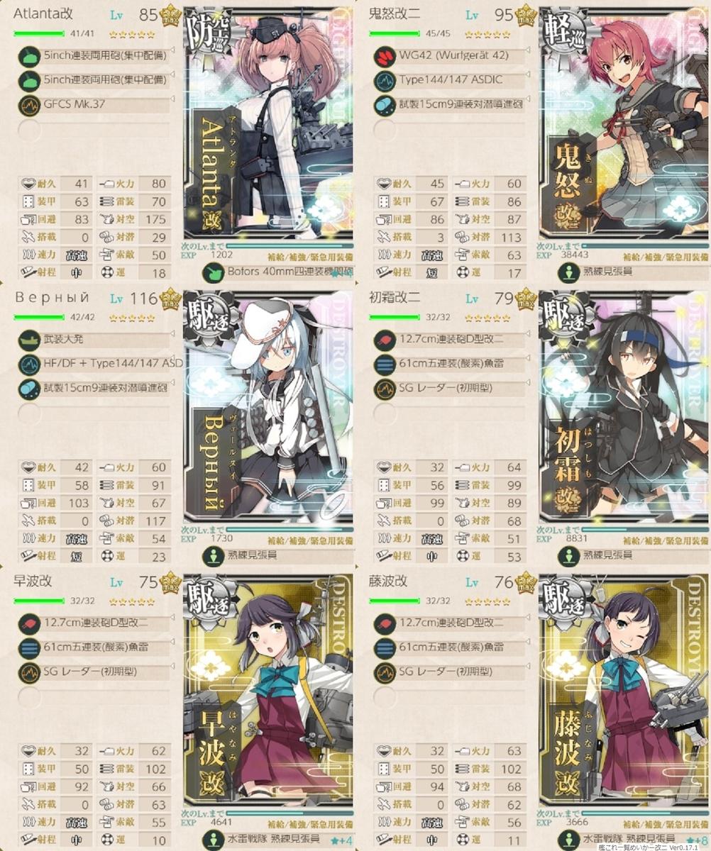 f:id:tikuwa_ore:20210612214701j:plain