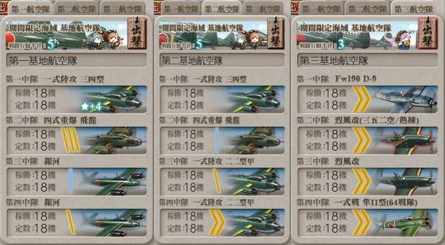 f:id:tikuwa_ore:20210612215656j:plain