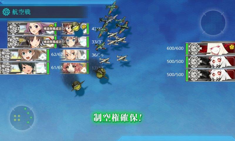 f:id:tikuwa_ore:20210612221416j:plain