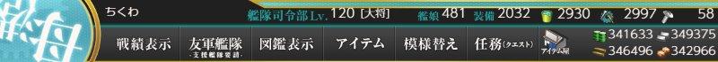 f:id:tikuwa_ore:20210612221808j:plain