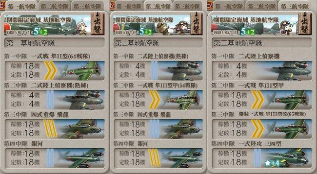 f:id:tikuwa_ore:20210614234143j:plain