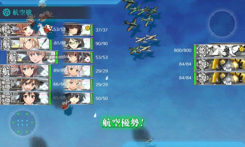 f:id:tikuwa_ore:20210614234729j:plain