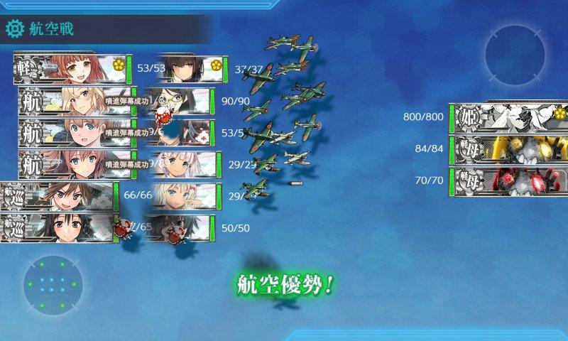 f:id:tikuwa_ore:20210614235021j:plain