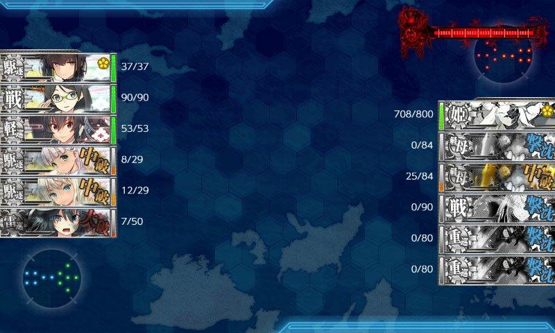 f:id:tikuwa_ore:20210614235539j:plain