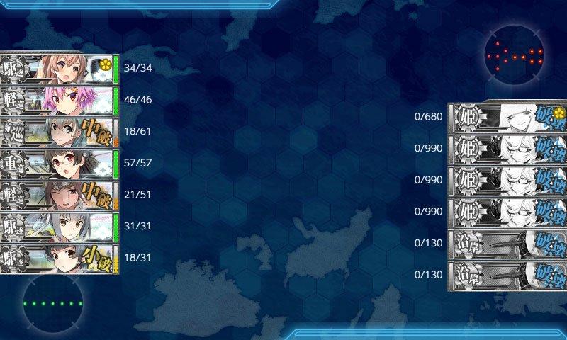 f:id:tikuwa_ore:20210615000943j:plain