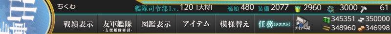 f:id:tikuwa_ore:20210615001604j:plain
