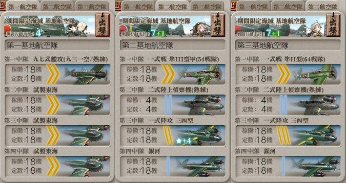 f:id:tikuwa_ore:20210617024457j:plain