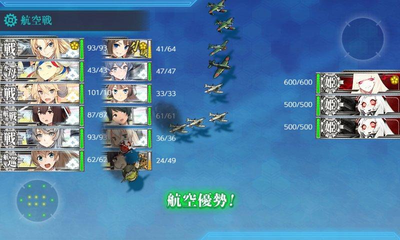 f:id:tikuwa_ore:20210617025355j:plain