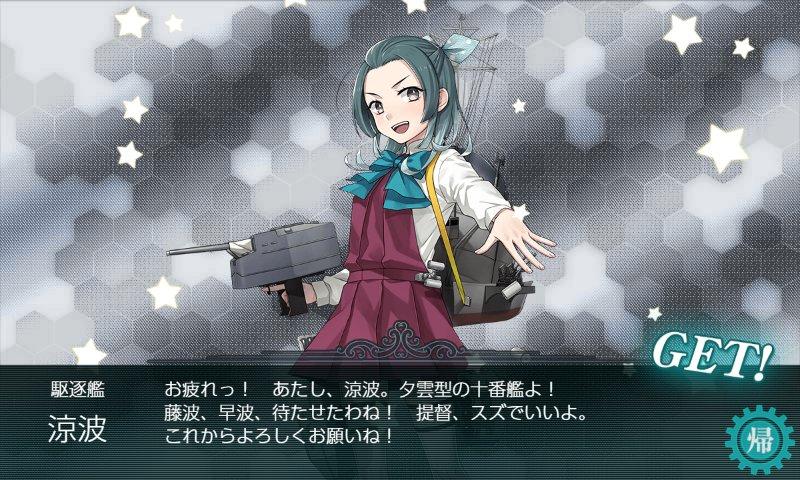 f:id:tikuwa_ore:20210617030519j:plain