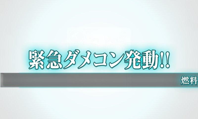 f:id:tikuwa_ore:20210617030555j:plain