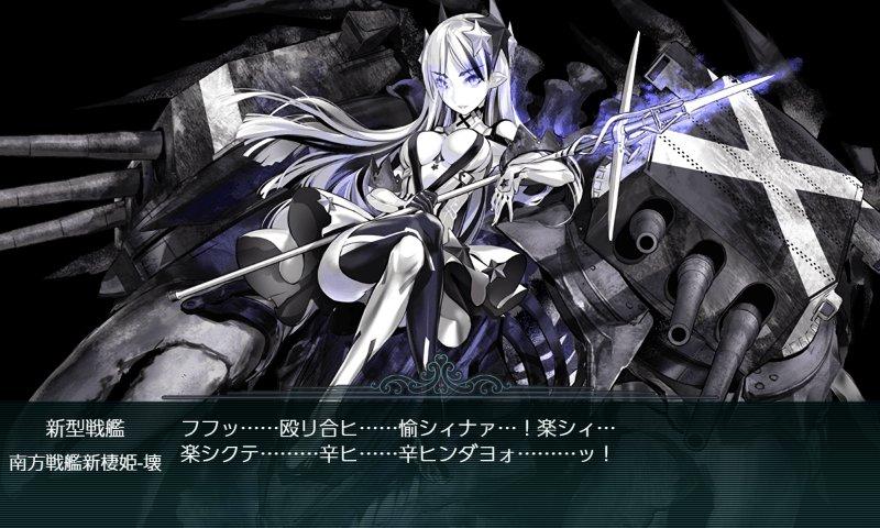 f:id:tikuwa_ore:20210617030731j:plain