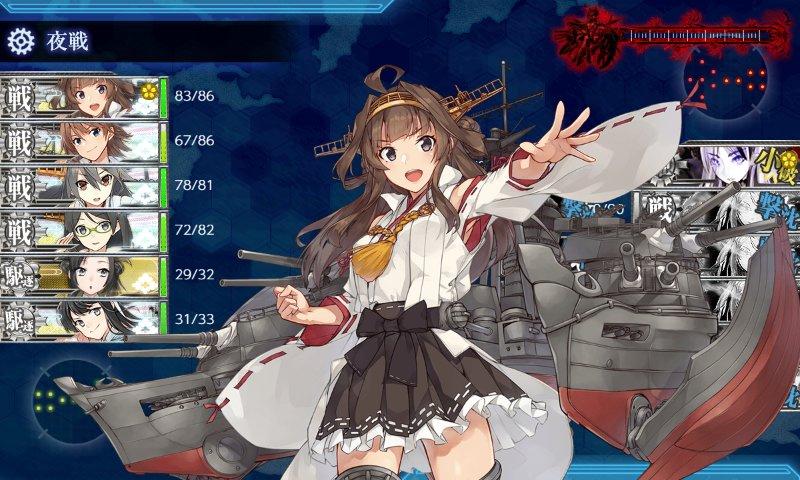 f:id:tikuwa_ore:20210617031035j:plain