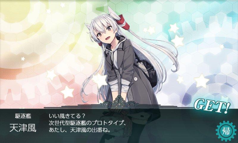 f:id:tikuwa_ore:20210617031645j:plain