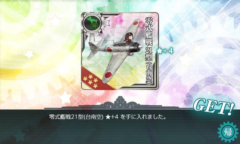 f:id:tikuwa_ore:20210617032033j:plain