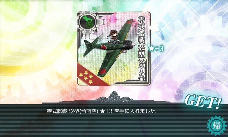 f:id:tikuwa_ore:20210617032038j:plain