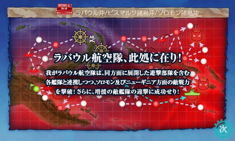 f:id:tikuwa_ore:20210617032326j:plain