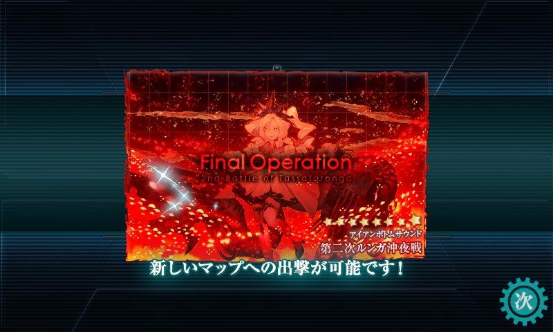 f:id:tikuwa_ore:20210617032331j:plain