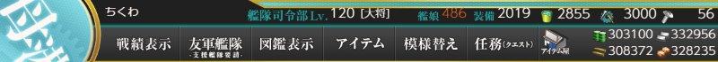f:id:tikuwa_ore:20210617032750j:plain