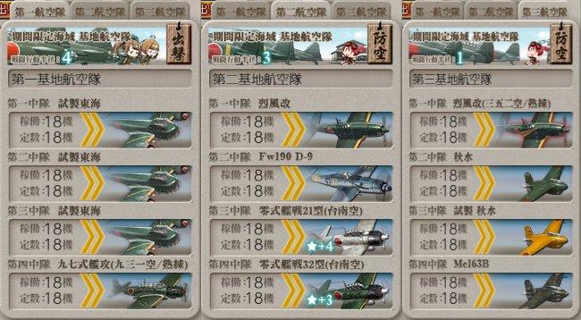 f:id:tikuwa_ore:20210618202009j:plain