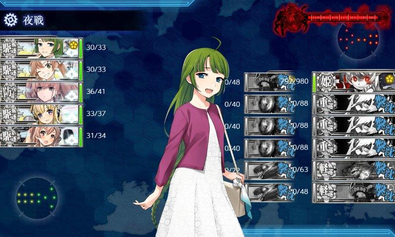 f:id:tikuwa_ore:20210618205343j:plain