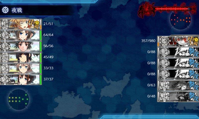 f:id:tikuwa_ore:20210618205351j:plain