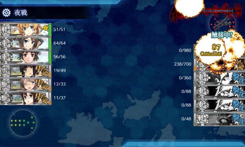 f:id:tikuwa_ore:20210618205826j:plain