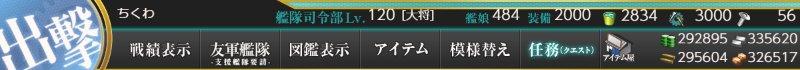 f:id:tikuwa_ore:20210618210437j:plain