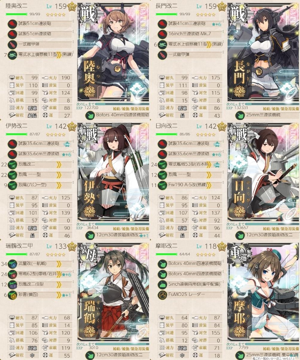 f:id:tikuwa_ore:20210619212449j:plain