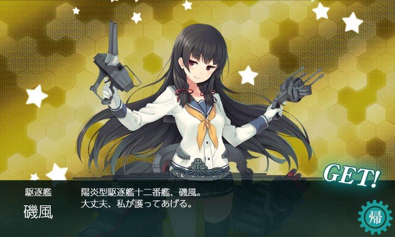 f:id:tikuwa_ore:20210619214547j:plain