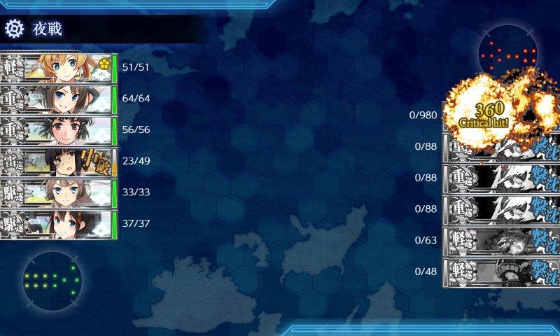 f:id:tikuwa_ore:20210619215520j:plain