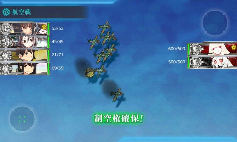 f:id:tikuwa_ore:20210619222645j:plain