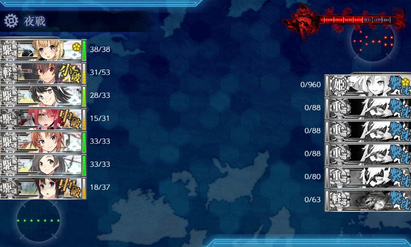 f:id:tikuwa_ore:20210620134941j:plain