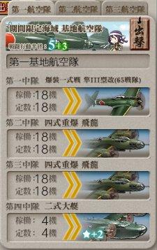 f:id:tikuwa_ore:20210620135351j:plain