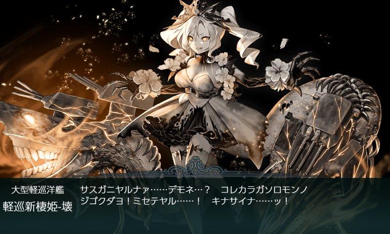 f:id:tikuwa_ore:20210620135546j:plain