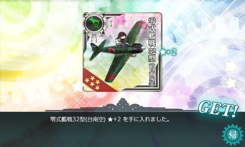 f:id:tikuwa_ore:20210620141044j:plain