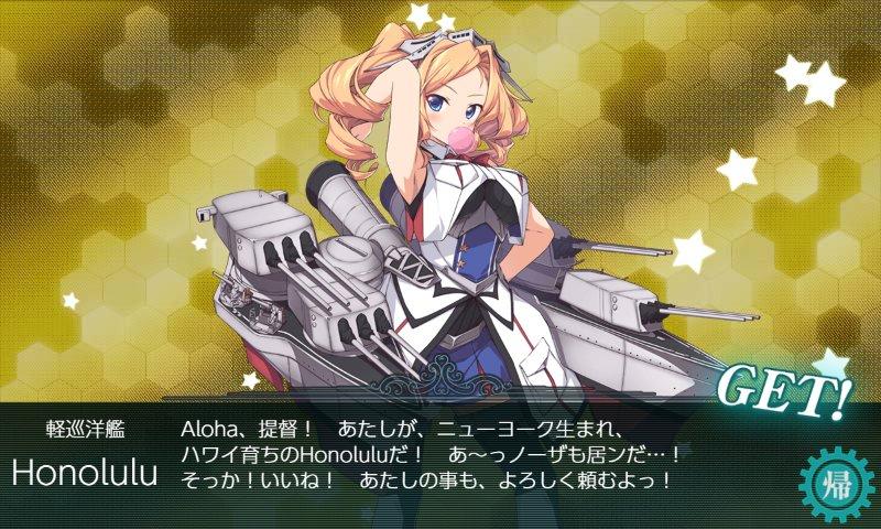 f:id:tikuwa_ore:20210620141055j:plain