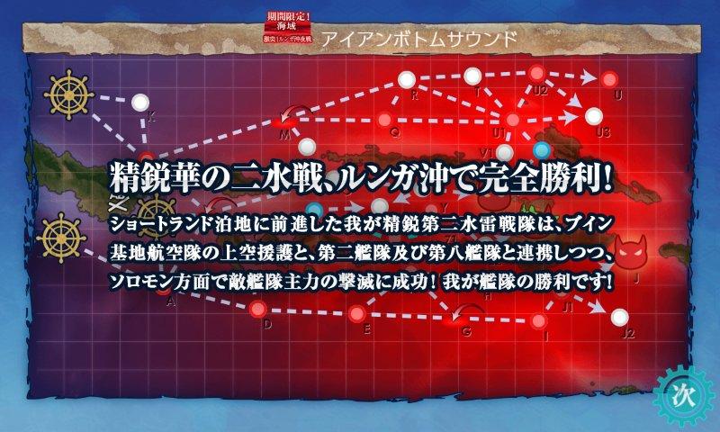 f:id:tikuwa_ore:20210620141415j:plain