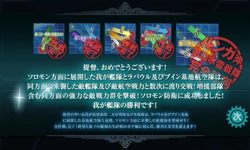 f:id:tikuwa_ore:20210620141422j:plain