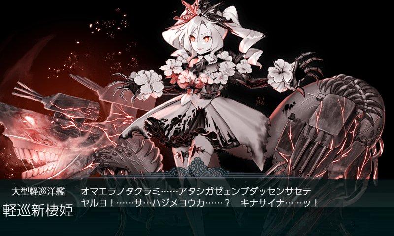 f:id:tikuwa_ore:20210620205454j:plain