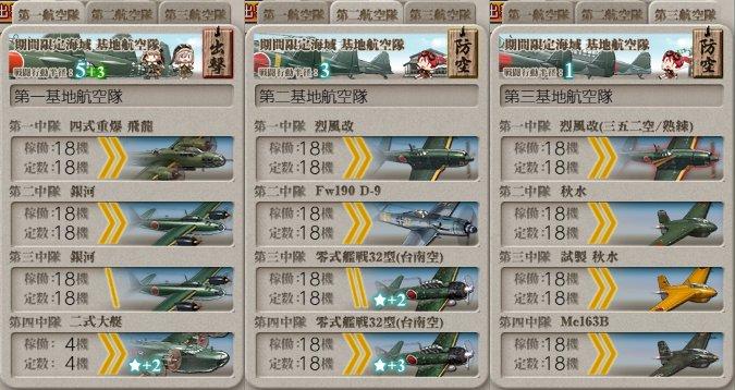 f:id:tikuwa_ore:20210621223041j:plain