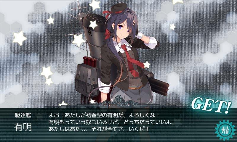 f:id:tikuwa_ore:20210621223930j:plain