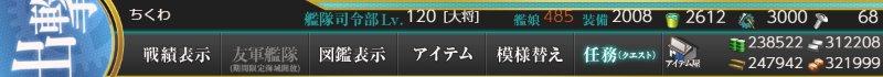 f:id:tikuwa_ore:20210622235043j:plain