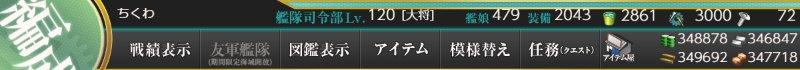 f:id:tikuwa_ore:20210721063039j:plain