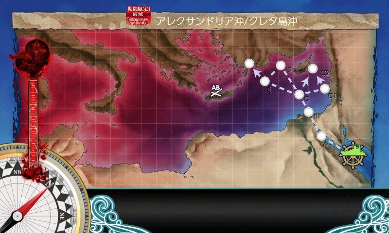 f:id:tikuwa_ore:20210824214923j:plain