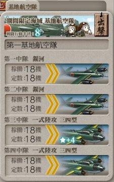 f:id:tikuwa_ore:20210824215544j:plain