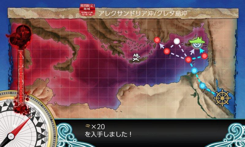 f:id:tikuwa_ore:20210824220709j:plain