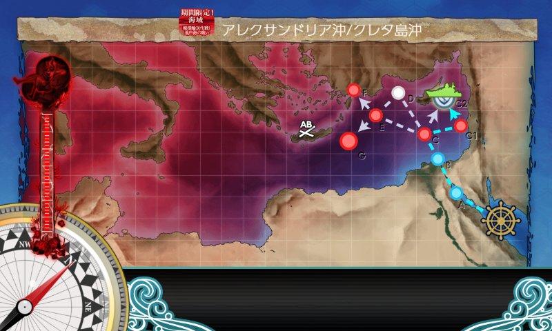 f:id:tikuwa_ore:20210824220927j:plain