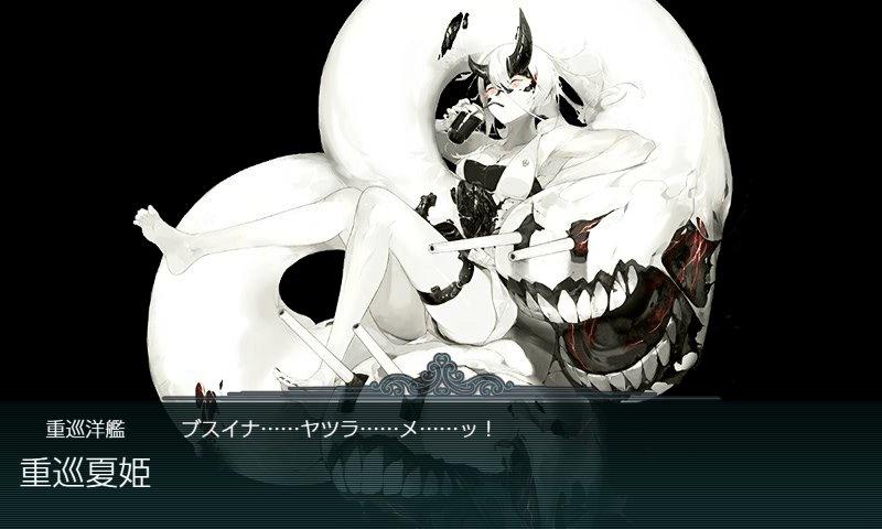f:id:tikuwa_ore:20210824221938j:plain