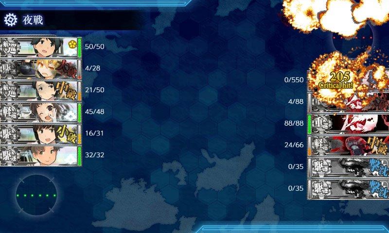 f:id:tikuwa_ore:20210824223249j:plain